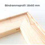 Blindramme, 20 cm, bred profil