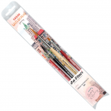 Akvarelpensel sæt, Urban Art, 4 fine pensler